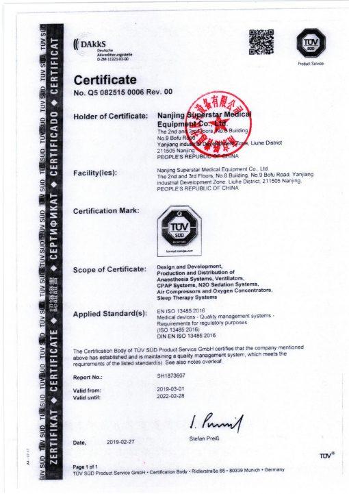 respiratory certyfikat main